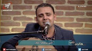 ترنيمة إتكالي عليك - المرنم لبيب صموئيل + المرنم سعيد رمضان