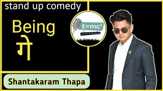 New Nepali Stand up Comedy || ShantaKaram Thapa || E=MC2