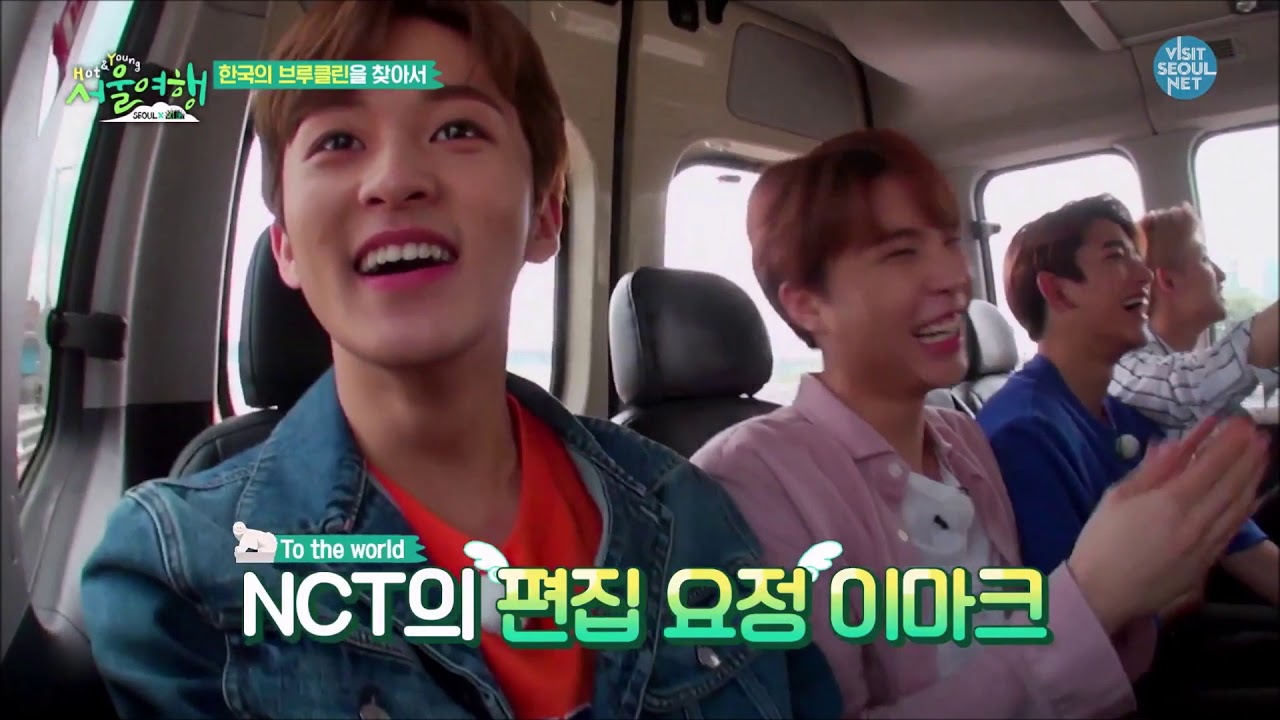 NCT LIFE 서울 EP1,2 마크 편집본. 흥부자 편집요정 마크