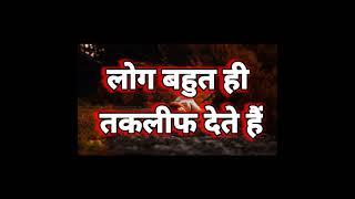 #short video super shayari hindi me sad love romantic shayari video screenshot 1