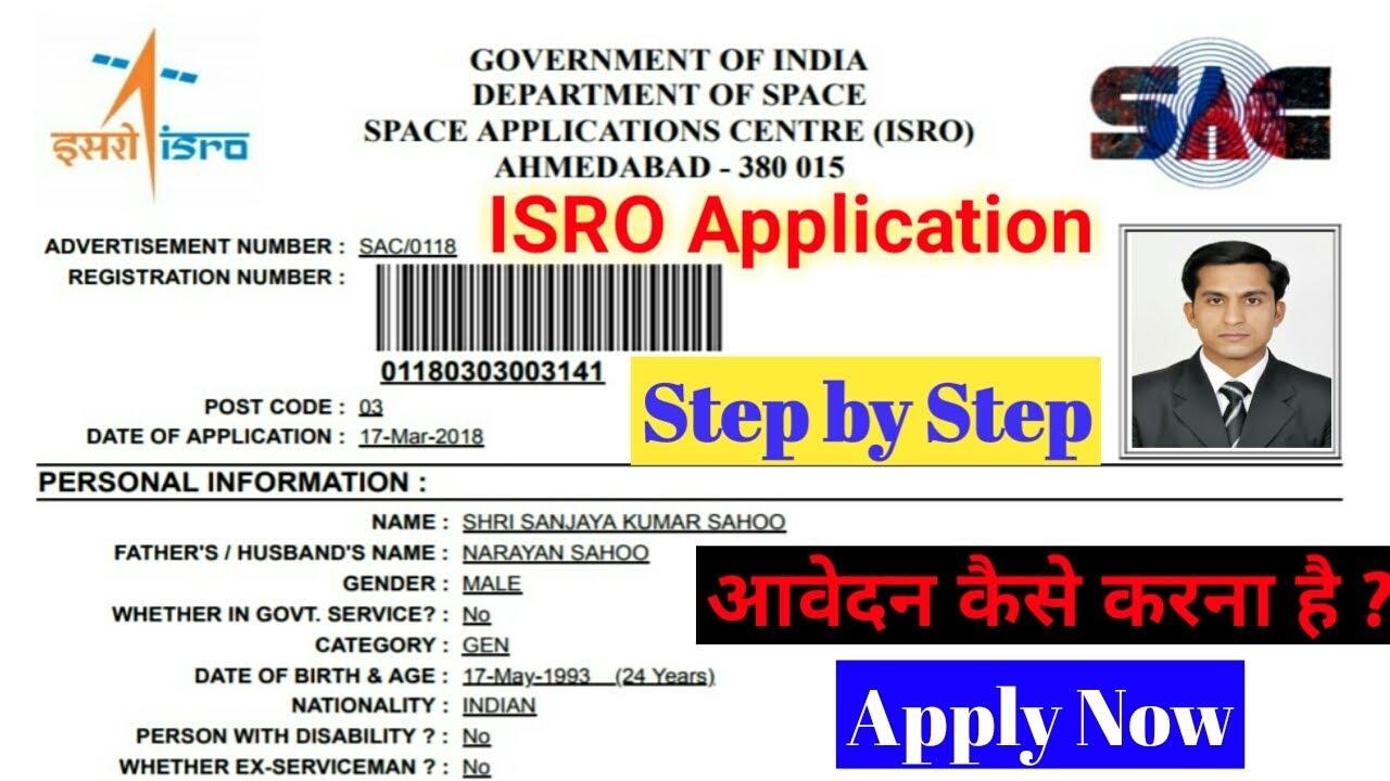 isro apply online application form