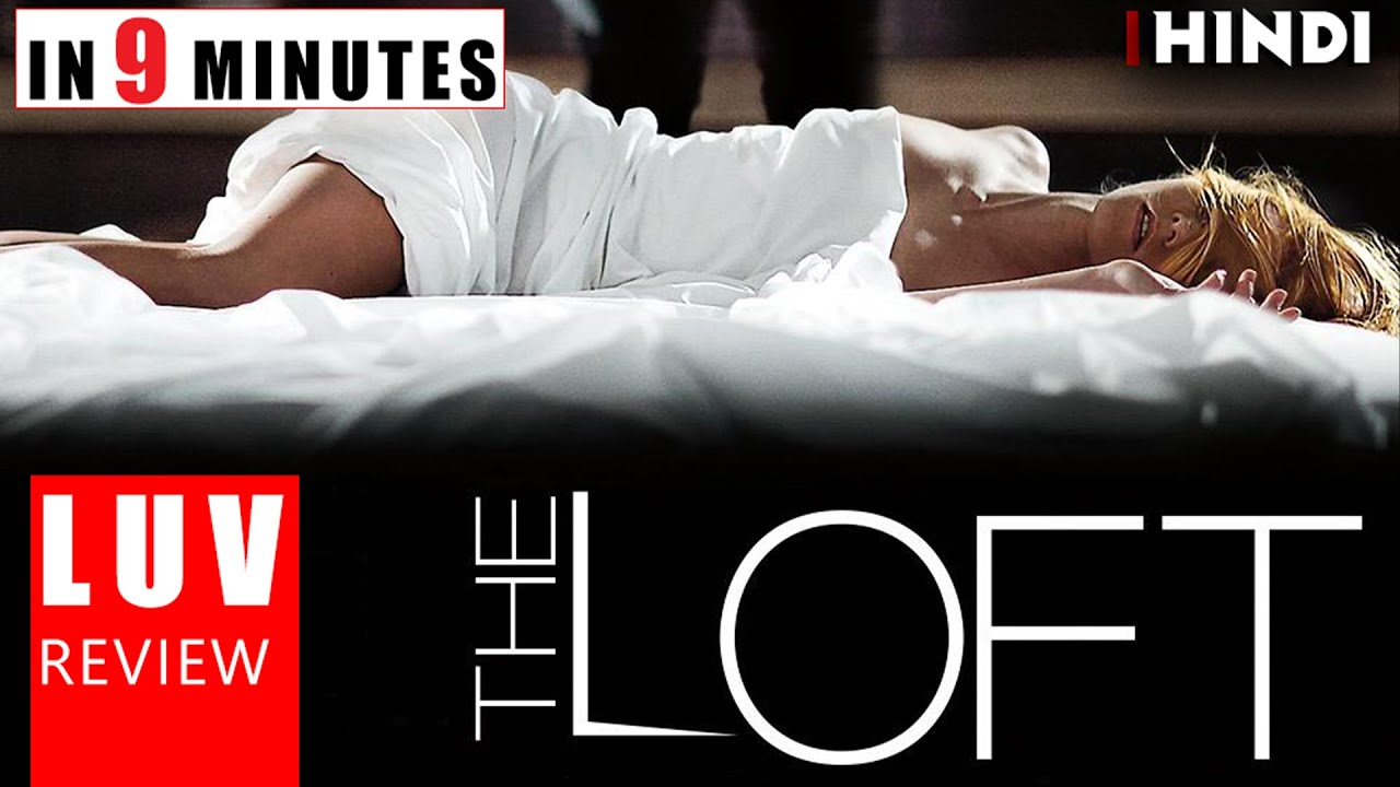 Download The Loft (2014) movie explained in HINDI | End explained | Recap