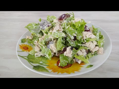 Салат с виноградом и куриной грудкой - Просто Кухня советует