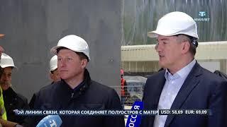 Весной 2018 года в Крыму заработает новый терминал аэропорта