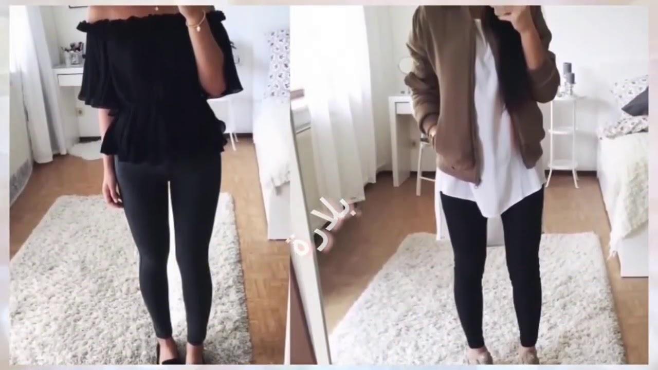 b7d0ca396 أجمل ملابس بنات ستايل 2018 (روووعة) - YouTube