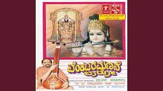 Venkataramanane Baro