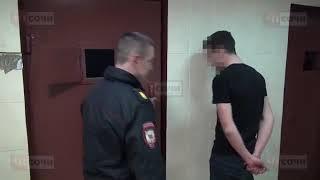 Воры в чулках в Сочи задержали грабителей укравших у скорой помощи чемодан с инструментами