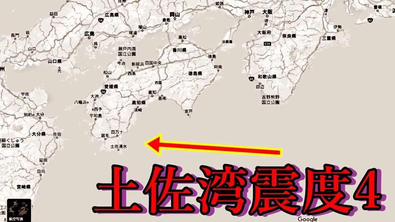 大地震 予言.com