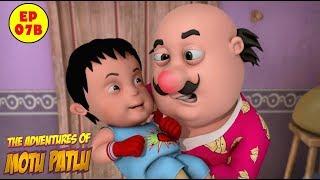 Motu Patlu | Boxer's Baby | Best Cartoon For Kids