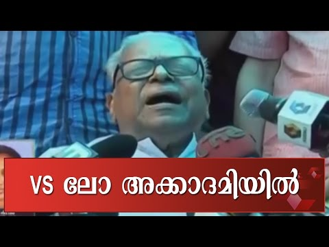 VS Achuthanandan Visits Protest Venue In Front Of Law Academy