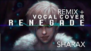 SharaX - Renegade (Vocal Cover | Remix)【Melt】
