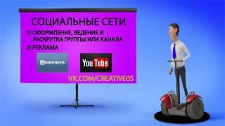 видео Another Point - рекламное агентство интернет-маркетинга полного цикла. Relax, we work