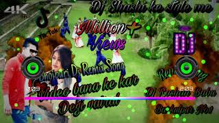 Dj Roshan Babu ✔️✔️Tu video bana ke kar degi vairal ✔️✔️Hard remix bhojpuri dj song✔️✔️2020✔️✔️
