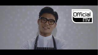 [MV] KIM BUM SOO(김범수) _ Home meal(집 밥) (Feat. Geeks(긱스), Mrs.Lee(이희선 여사))