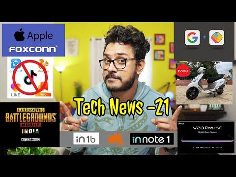 Tech ನ್ಯೂಸ್: PUBG now Indian Company, 43 apps Ban, Gov Ecom, Bounce Bike, Black Friday sale, Zero 8i