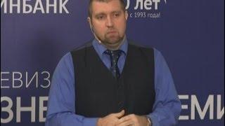 видео Бизнес-стратегия