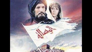 Ар-Рисала - الرسالة - Послание - (Арабский Версия)