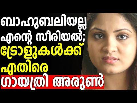 Gayathri Arun about Parasparam Serial Climax - ബാഹുബലിയല്ല എന്റെ സീരിയൽ