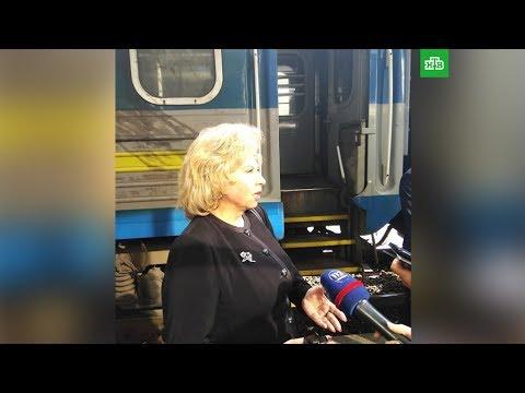 Москалькова прибыла на Украину для встречи с моряками судна «Норд»