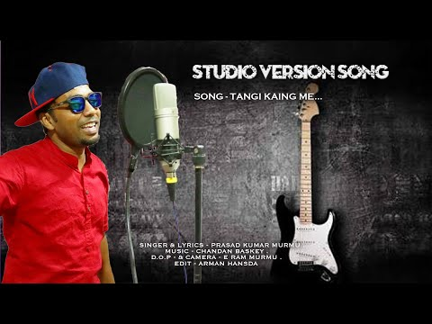 Studio Version//Prasad Kumar Murmu//RNP Entertainment
