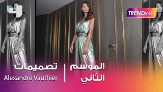 نجمات عرب ترتدين تصميمات Alexandre Vauthier
