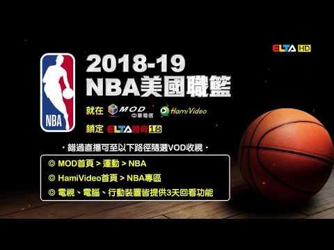 愛爾達電視20181201/台灣時間12月1日 NBA十大好球