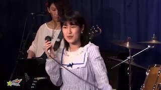 昭和アイドル歌謡バンド「藤本☆小夏とファンタジー」のライブ (2018年2...
