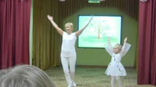 Танец мама детский сад