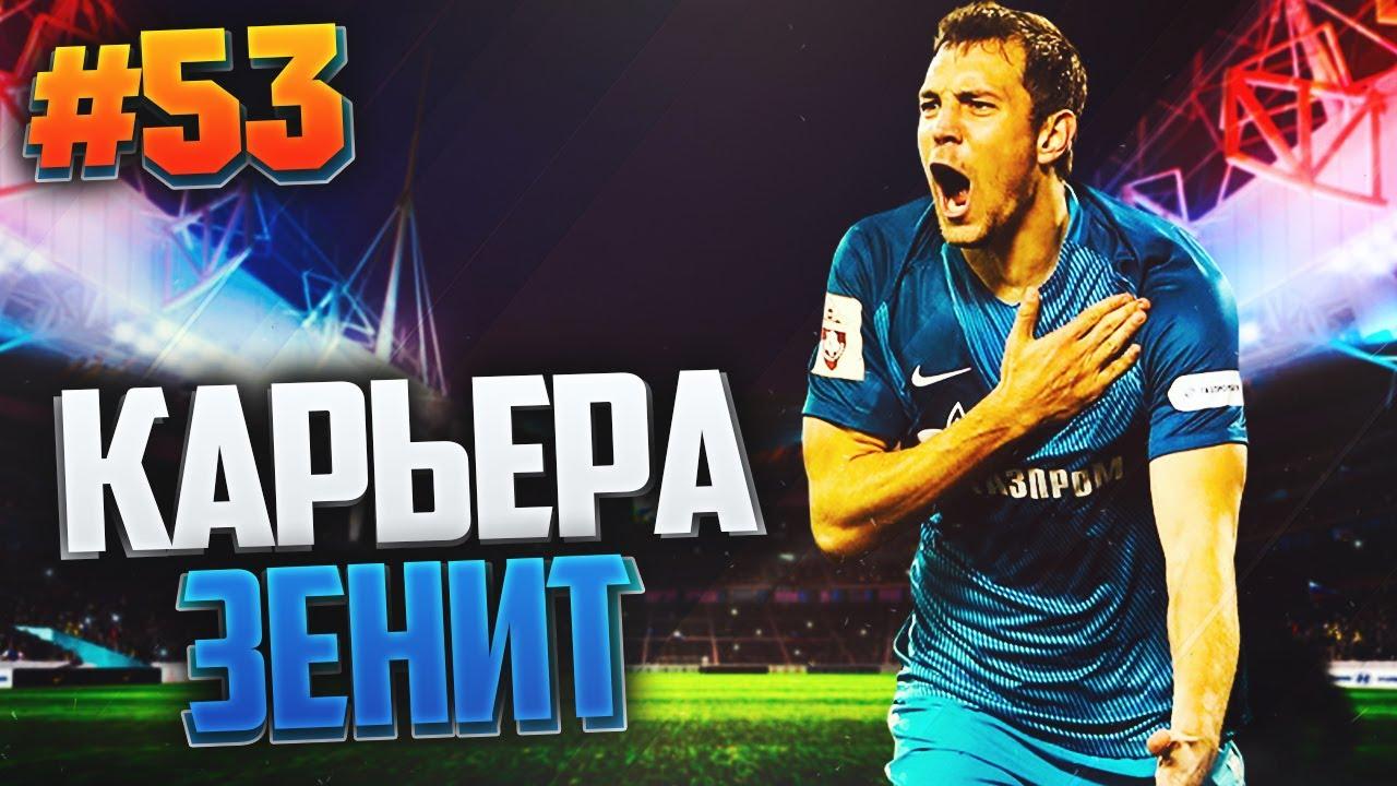 Боруссия зенит ответный матч видео