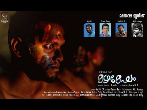 Kanathe - 3rd Song from