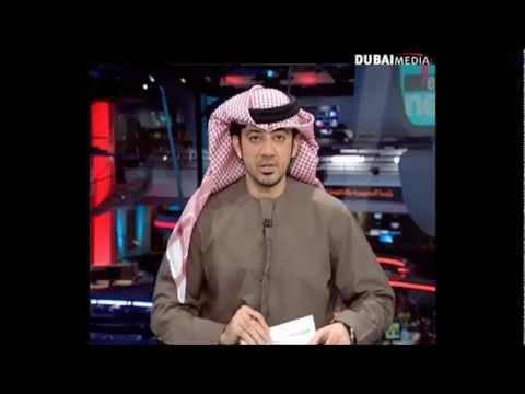 Masar Printing And Publishing Launch 'Dubai Lynx Masar Creative Award'- DubaiONE TV Footage