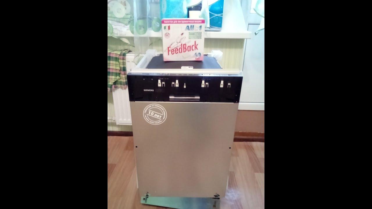 инструкция по эксплуатации посудомоечной машины сименс sr64e002ru