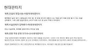 9-10월 대체역사/스포츠/현대/퓨전판타지소설 추천