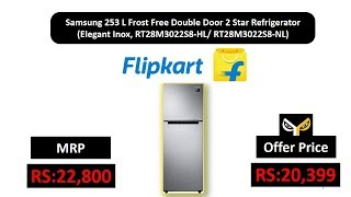 Samsung 253 L Frost Free Double Door 2 Star  (Elegant Inox, RT28M3022S8-HL/ RT28M3022S8-NL)