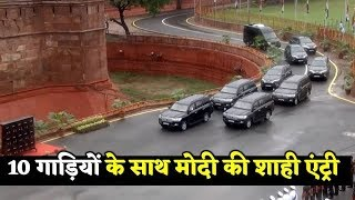 PM Modi Grand Entry On 73rd Independence Day At Red Fort