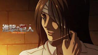 Attack on Titan Season 4 (Final Season) - Trailer  (Fan Made)