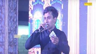 Download lagu तेरे दर पे खड़ा भिखारी | Tere Dar pe Khda bhikhari | Yamuna Vihar Ragni Competition | Sonotek Ragni | MP3