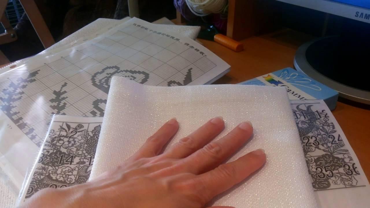 Гигантомания вышивка