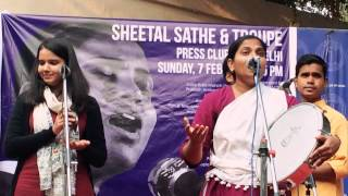 Kaisa Ye Dharam Hai by Sheetal Sathe
