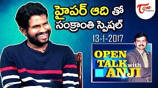 Jabardasth Hyper Aadi Exclusive Interview Promo   Open Talk with Anji   2017 Sankranthi Special