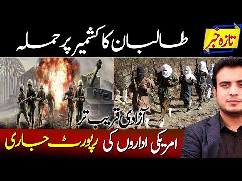 India, Pakistan may stumble into large-scale war, warns US intel report   Najam Bajwa