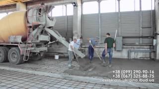 видео Бетонный пол
