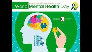 World Mental Health Day 2018, Iranian Hospital Dubai