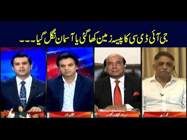 Power Play | Arshad Sharif  | ARYNews | 12 Septemder 2019