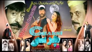 vuclip Jhangir Khan & Shahid Khan Pashto Film Charsi Song   Charsi Ba Mani Malangi Ba Mani