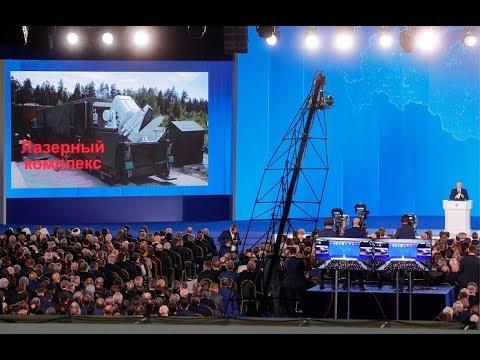 «Просто фантастика»: Президент рассказал о новейшем супероружии России