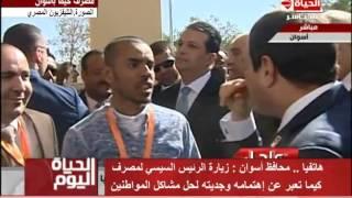 بالفيديو.. محافظ أسوان: تنزه الرئيس بالـ