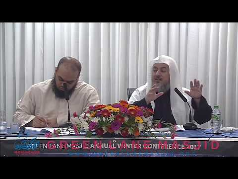 Feature Session - Shaykh Abdullah al-Ubayd