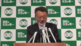 【2012年11月12日・党本部】東祥三幹事長 定例記者会見