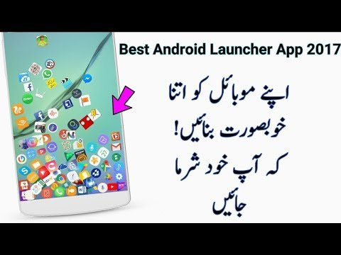 Most best 3d Launcher For Android||Square Laucnher Review 3d Launchers For Mobile||Urdu/Hindi
